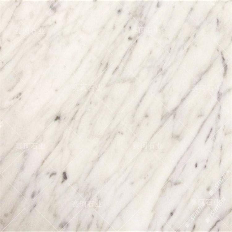 Натуральный мрамор Артикул 603005390876