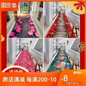 3D印花防滑地垫客厅门厅门口垫子地垫门垫脚垫玫瑰花吸水家用地毯