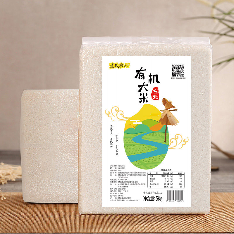 [recommended by the shopkeeper] Dongs Tianhua Northeast Organic Rice 10 kg, non genetically modified rice for family use