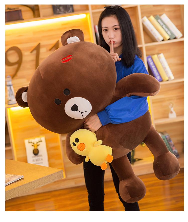 大号韩国软体布朗大熊毛绒玩具抱抱熊玩偶抱枕贴心生日礼物女生