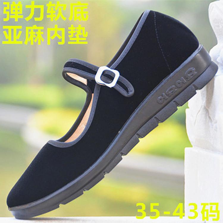 加大码工装鞋女鞋黑平绒女单鞋特大号41 42 43老北京布鞋软底厚底