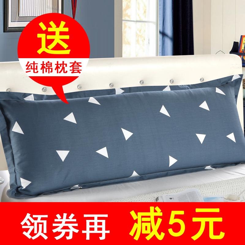 送枕套水洗双人枕头长枕头 长枕芯特价情侣枕1.2/1.5/1.8米全棉