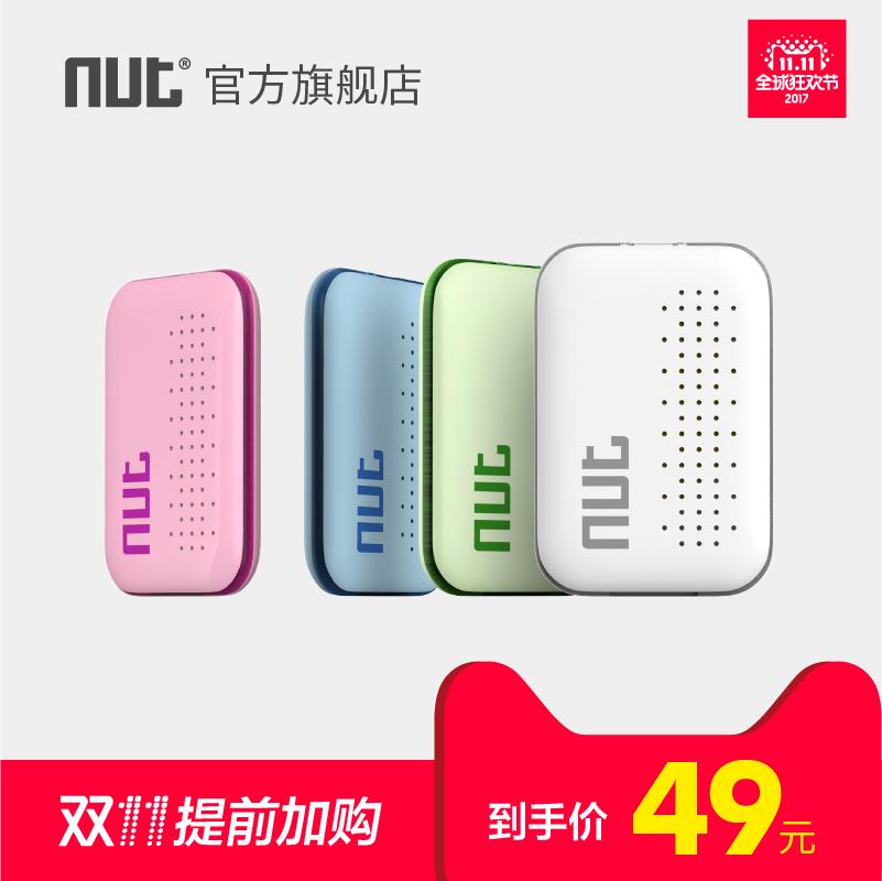 Nut mini умный потерянный устройство поиск вещь сигнализация bluetooth поиск вещь участок мобильный телефон брелок потерянный артефакт