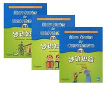 Full new version of the short B1B2B3 series of a full set of 3 copies of Shangyuan Langwen students series of books early high school English reading comprehension Middle School oral English self-study classroom practice