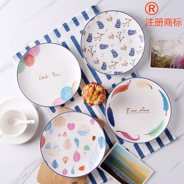 4个8英寸盘子套装陶瓷创意网红西餐盘碟子组合菜盘家用餐具牛排盘