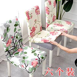 家用简约椅垫套装餐椅套通用凳套座椅套弹力酒店餐桌椅子套罩布艺图片