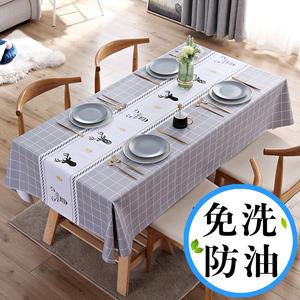 北欧桌布布艺防水防烫防油免洗茶几餐桌布书桌ins学生台布pvc桌垫