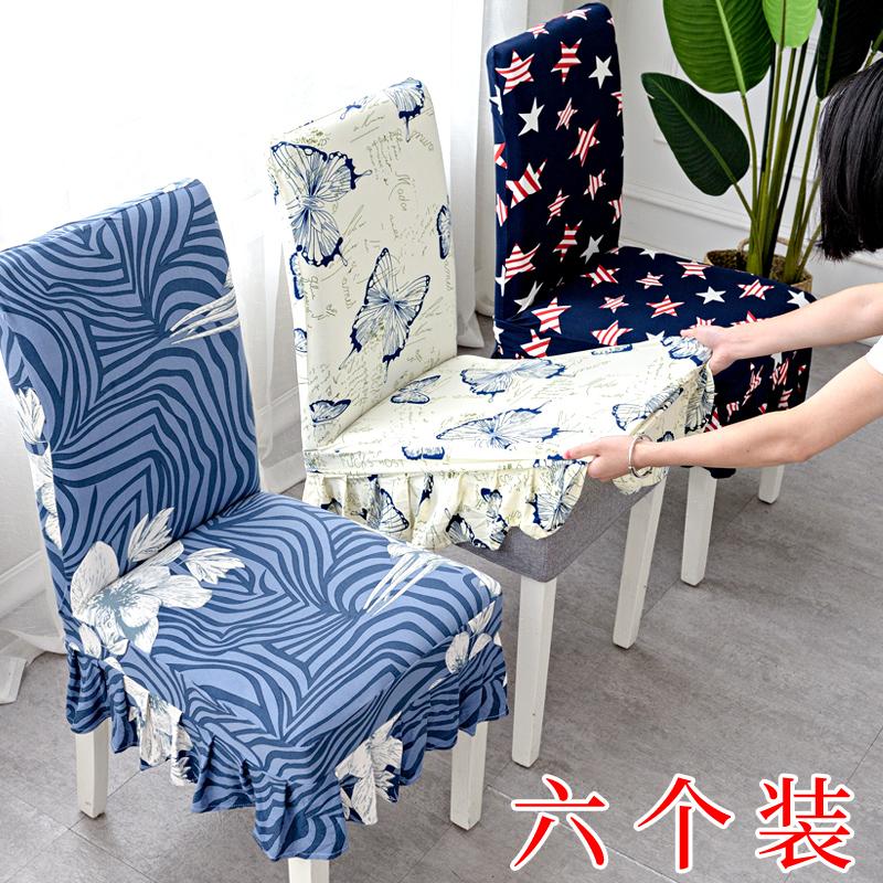 Чехлы на кресла / Чехлы на стулья Артикул 569327841798