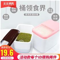 p破损包赔加厚食品级塑料米桶15斤20斤多功能厨房米面收纳箱储米