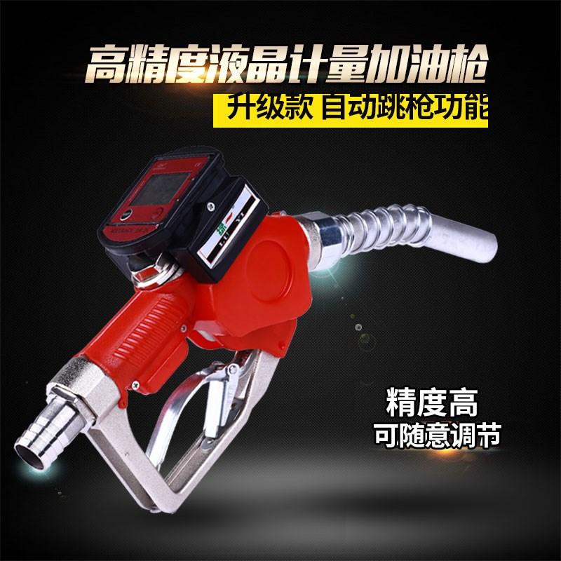 促销手动加油枪黄油冲脂器贝奇尔款GF-50手动充脂器现货压力稳定