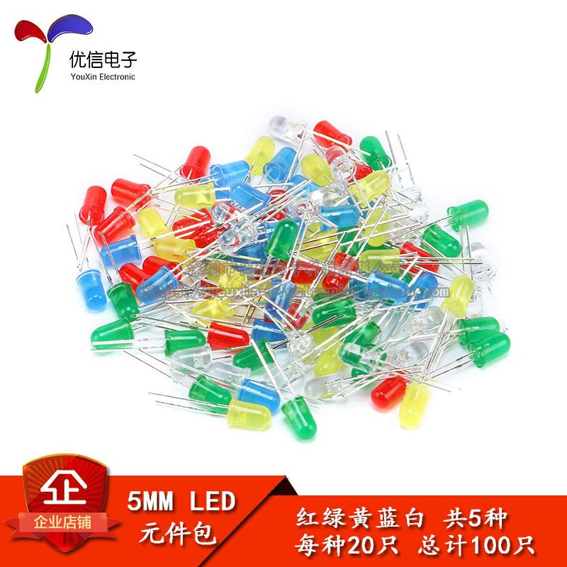 中國代購|中國批發-ibuy99|LED���|发光二极管5MM LED灯元件包 红绿黄蓝白 共5种每种20只共100只