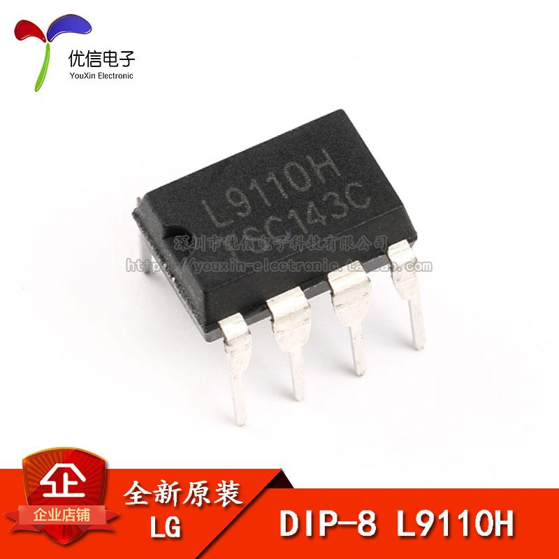 直插 L9110H H桥驱动/全桥驱动/电机驱动芯片 全新原装 DIP-8