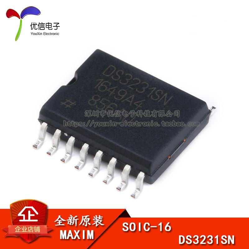 原装正品 贴片 DS3231SN 实时时钟 带TCXO I2C 2线式串口 SOP-16