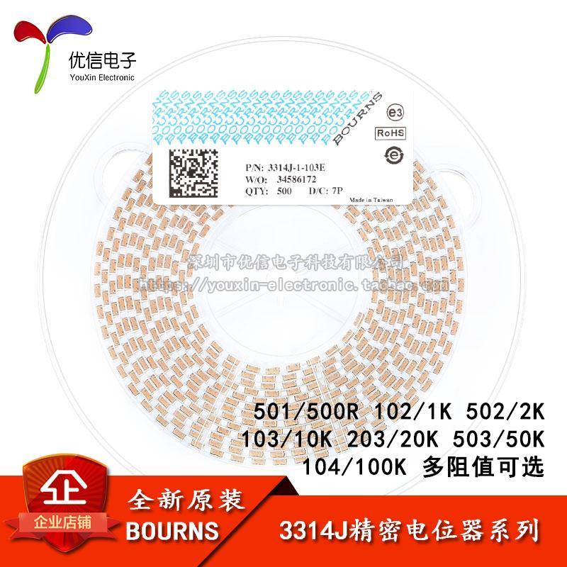 3314J-501/102/502/103/203/503/104E точный регулируемый сопротивление тонкая настройка электричество локатор