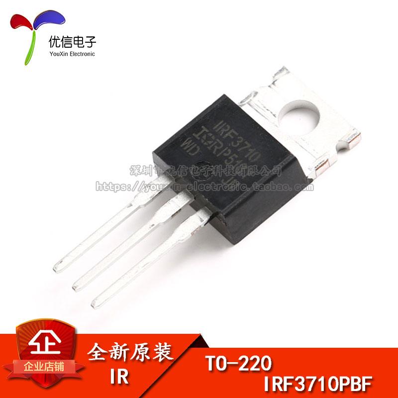 Абсолютно новый оригинальный IR IRF3710PBF поле эффект должен трубка MOSFET N 100V/57A TO-220