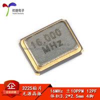3225 SMD без Источник Crystal 16MHz & plusmn; 10ppm 12Pf