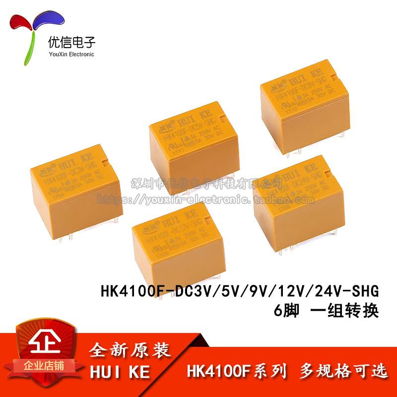 Реле Huike HK4100F-DC3V 5V 9V 12V 24V-SHG 3A Реле 6 футов 4100