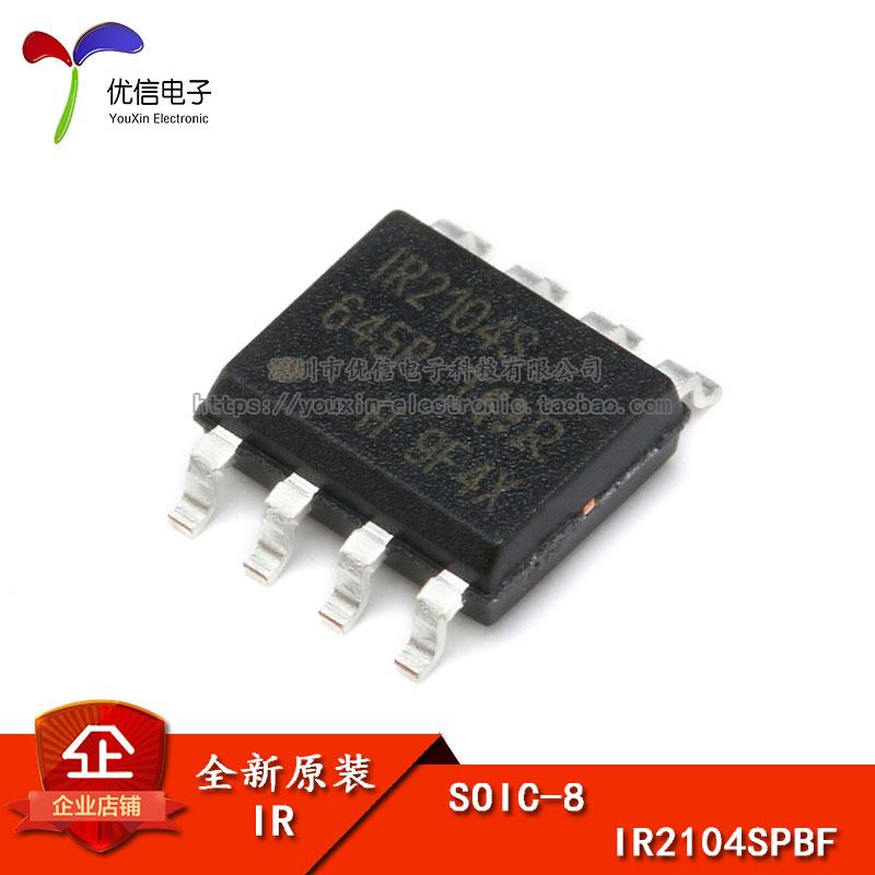 原装正品 IR2104STRPBF MOSFET/IGBT驱动器 半桥 600V 680ns 130m