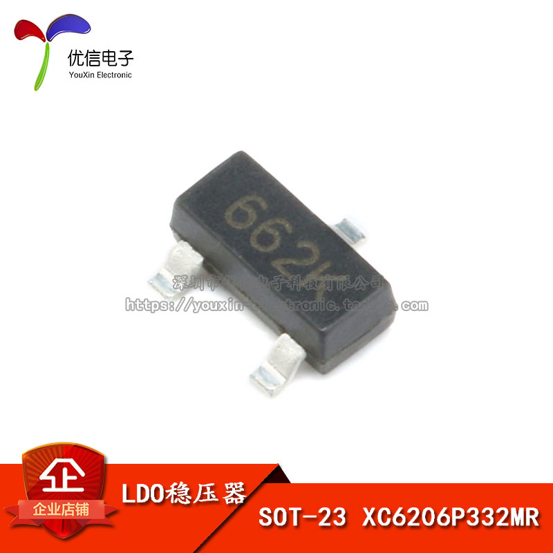 Патч SOT-23 XC6206P332MR (662K) 3.3V 300MA Регулятор чип (20 только )