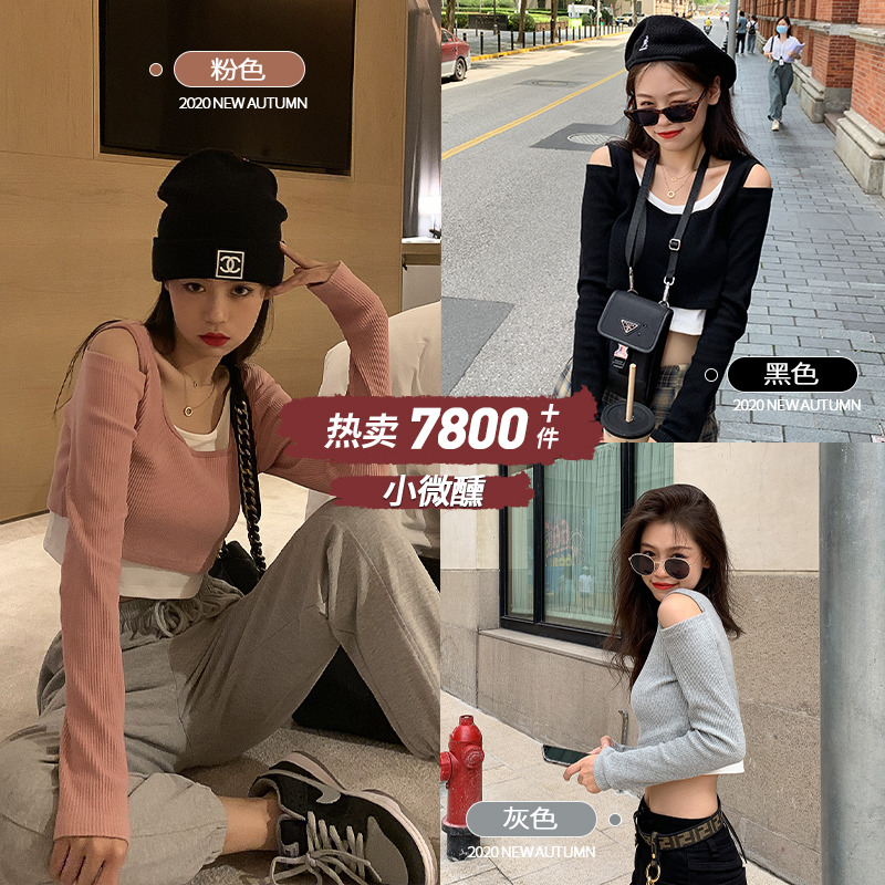 【胡楚靓 小微醺】韩版小心机黑色针织短款上衣长袖假两件T恤女