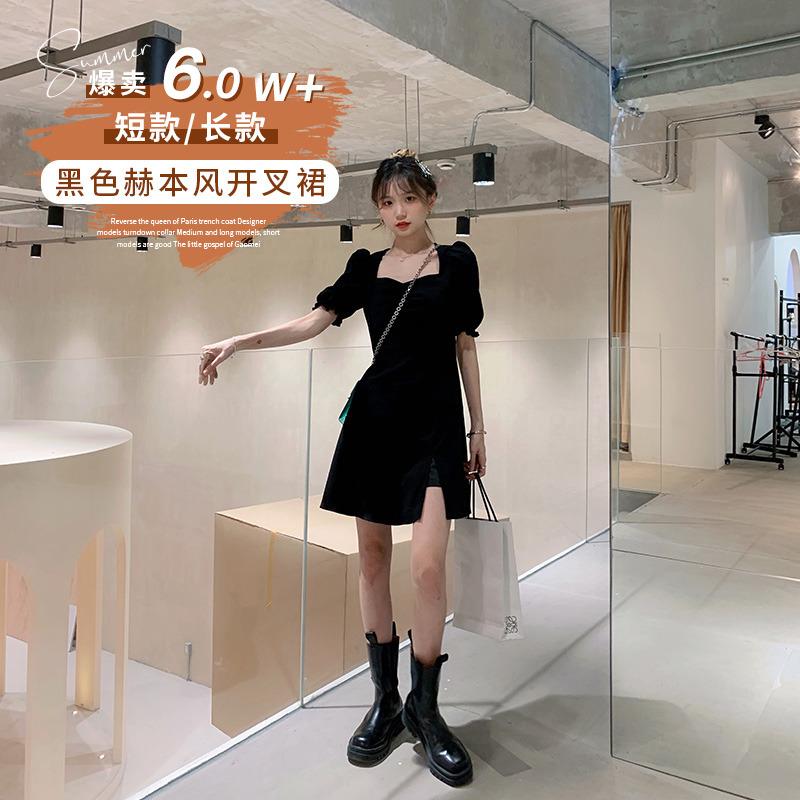 2020夏新款黑色连衣裙女收腰显瘦气质赫本风泡泡袖法式开叉裙子