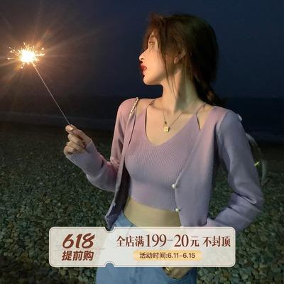 【胡楚靓女神降临】2021夏针织开衫女薄款吊带上衣防晒外套两件套