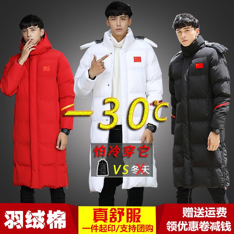 National team leader sports cotton coat for boys and girls Taekwondo sports school down cotton coat custom printed logo