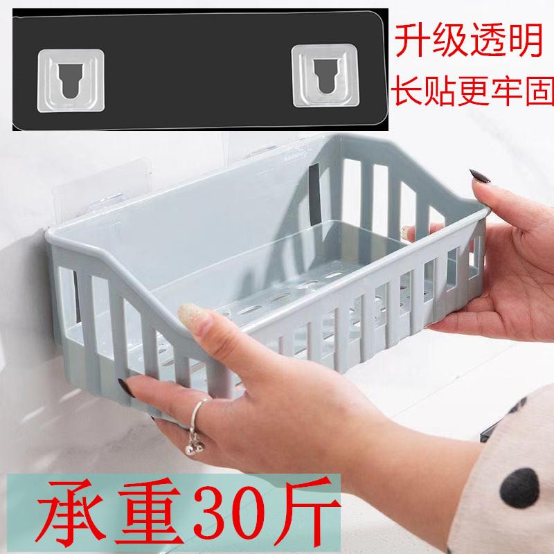 免打孔厨房收纳架卫生间挂篮洗手间杂物挖掘机壁挂塑料浴室置物架