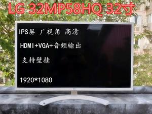 LG 32MP58HQ 32寸IPS 绚丽大屏 高清液晶电脑显示器曲面 高分辨率
