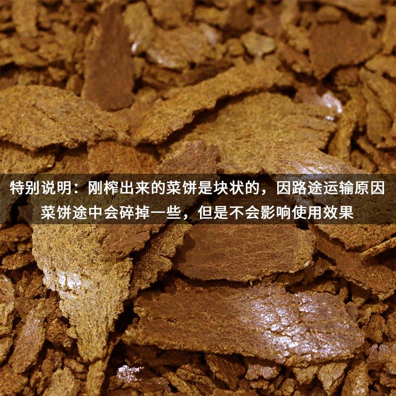 农家肥钓鱼打窝R饵钓饵包邮菜籽饼油菜子饼肥料菜枯油枯饼有机肥