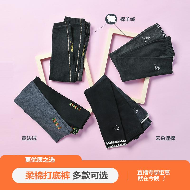 新款童装裤子女童外穿长裤中大童洋气字母女孩儿童打底裤图片