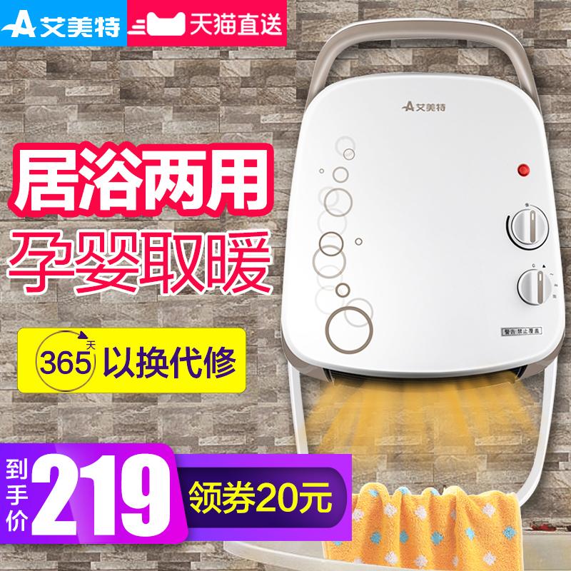 有用过艾美特 HP20140-W取暖器的吗,怎么样