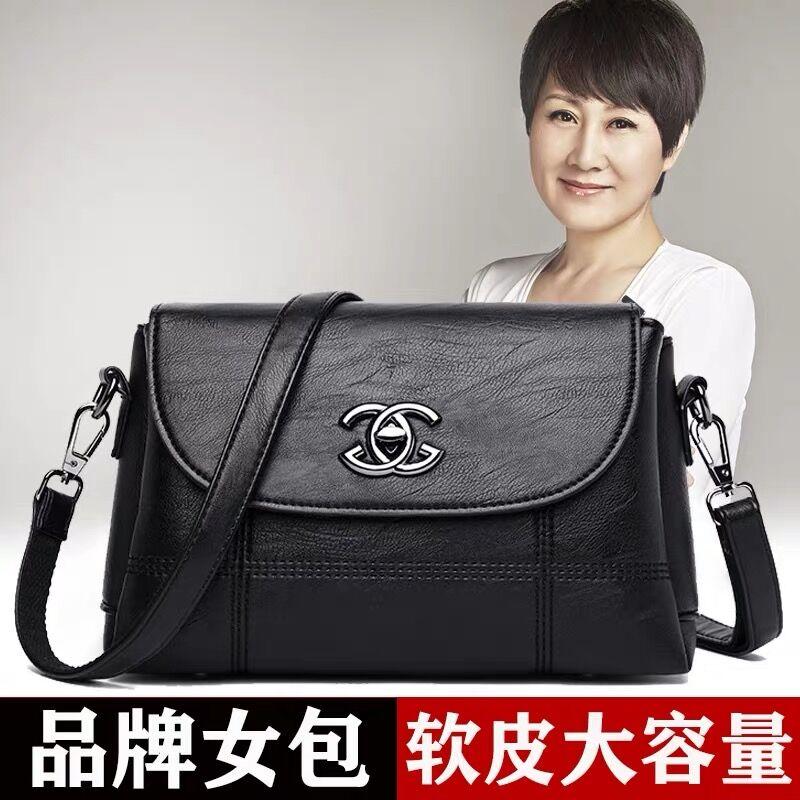 Кожаные сумки Артикул 612793591595