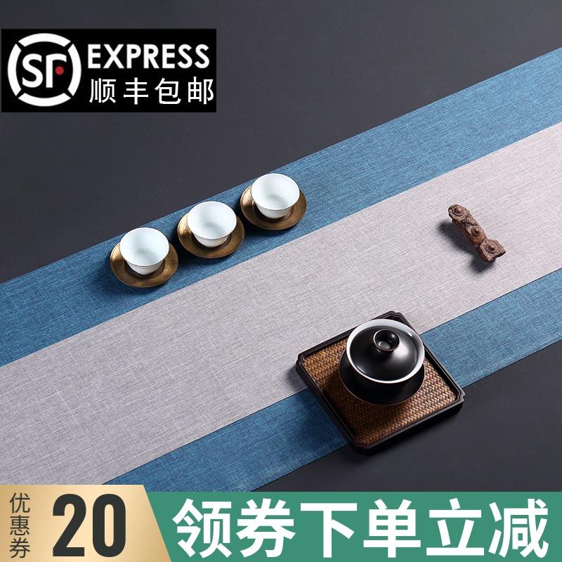 茶席套装茶布禅意茶桌布防水茶席茶具垫子干泡台棉麻布艺日式桌旗