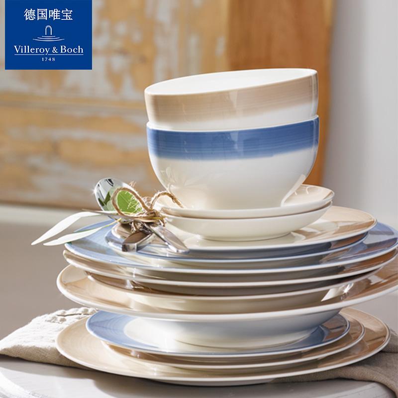 villeroyboch唯宝碗碟杯餐具套装家用陶瓷创意个性简约女溢彩人生