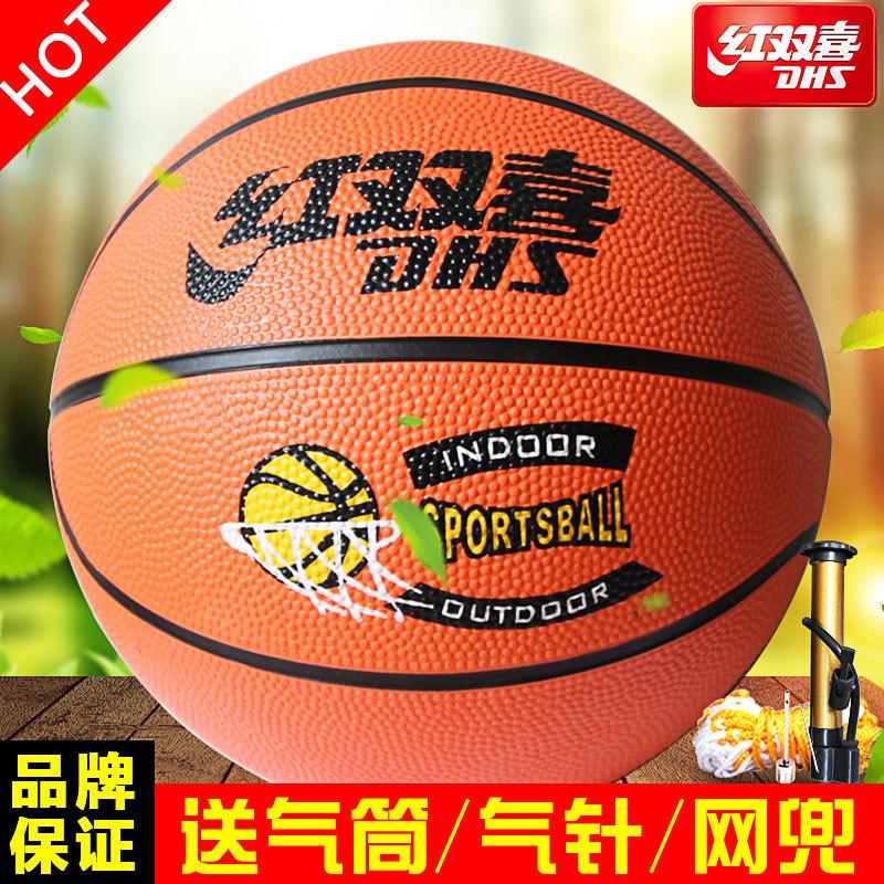 红双喜篮球儿童5号球小学生正品橡胶7五号3号耐磨耐打幼儿园蓝球图片