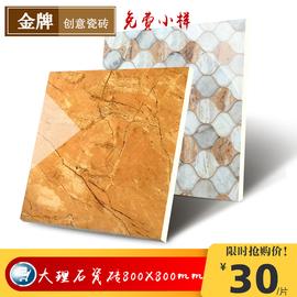 梦娜丽莎800超平釉黄金龙帝地砖碧桂园客厅背景墙金黄色佛山瓷砖图片