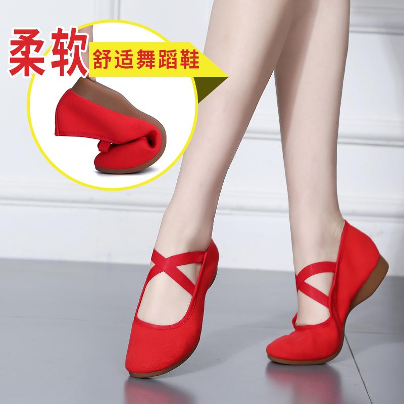 广场舞鞋子女软底舞蹈鞋成人春季演出红舞鞋低跟帆布跳舞鞋练功鞋