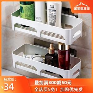 双庆吸盘式浴室置物架收纳架洗手间卫生间厕所壁挂卫浴用品免打孔