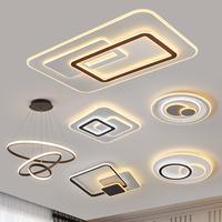 客厅灯 餐厅书房卧室灯现代2021年新款北欧led吸顶灯全屋套餐灯具