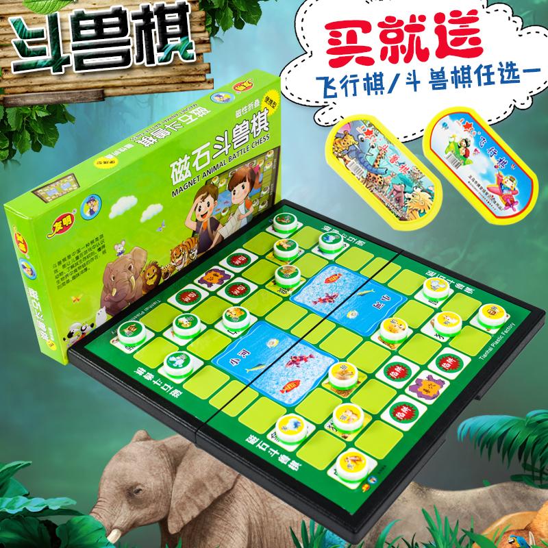 Большой размер магнитный сложить джунгли шахматы ребенок портативный магнит мультики головоломка игра джунгли шахматы животное шахматы
