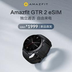 【新品上市】Amazfit GTR 2 eSIM 4G通话智能手表华米科技血氧检测音乐电话GPS定位跑步运动健康睡眠监测腕表