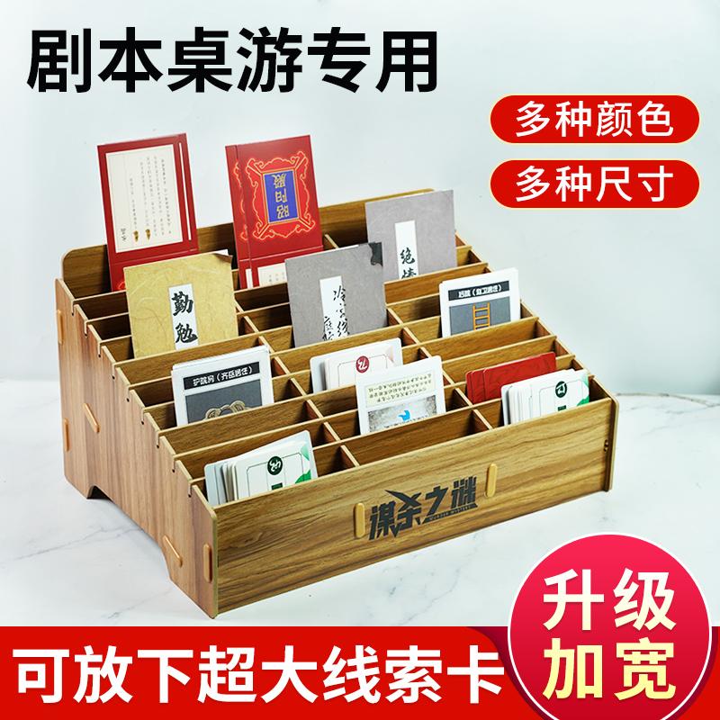 Коллекции на тему McDonald's Артикул 603909406231