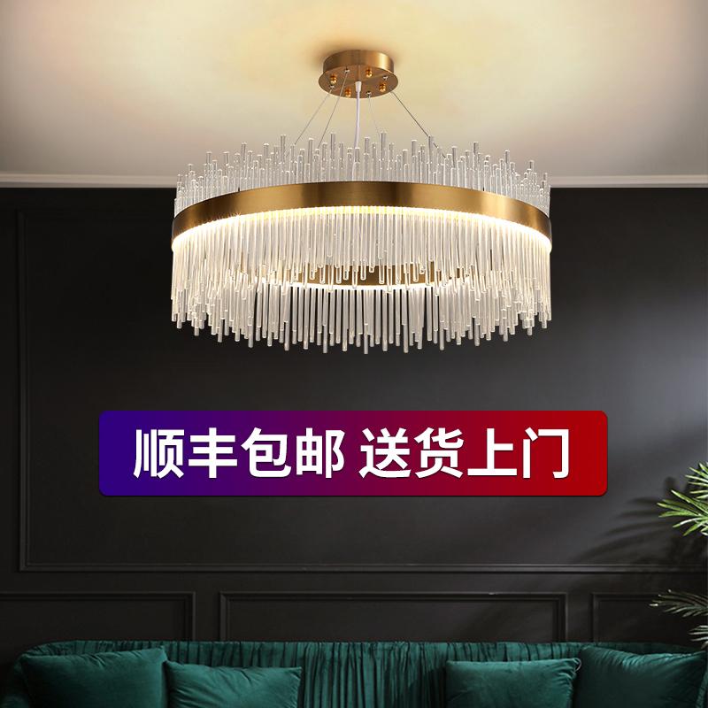 客厅吊灯水晶灯北欧轻奢网红现代简约大气2021年新款餐厅卧室灯具