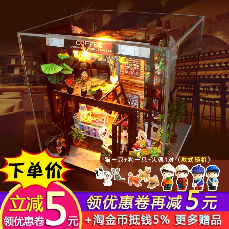 弘达diy小屋时光旅行咖啡屋 日式食玩迷你娃娃屋手工拼装模型礼物
