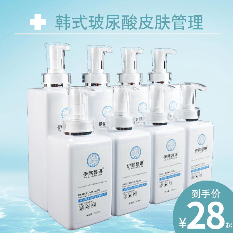 美容院专用护肤品套装院装补水乳液洗面奶大瓶正品爽肤水面部产品