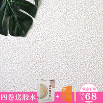 立体无纺布墙纸客厅现代简约卧室纯色家装背景墙3D竖条纹壁纸素色