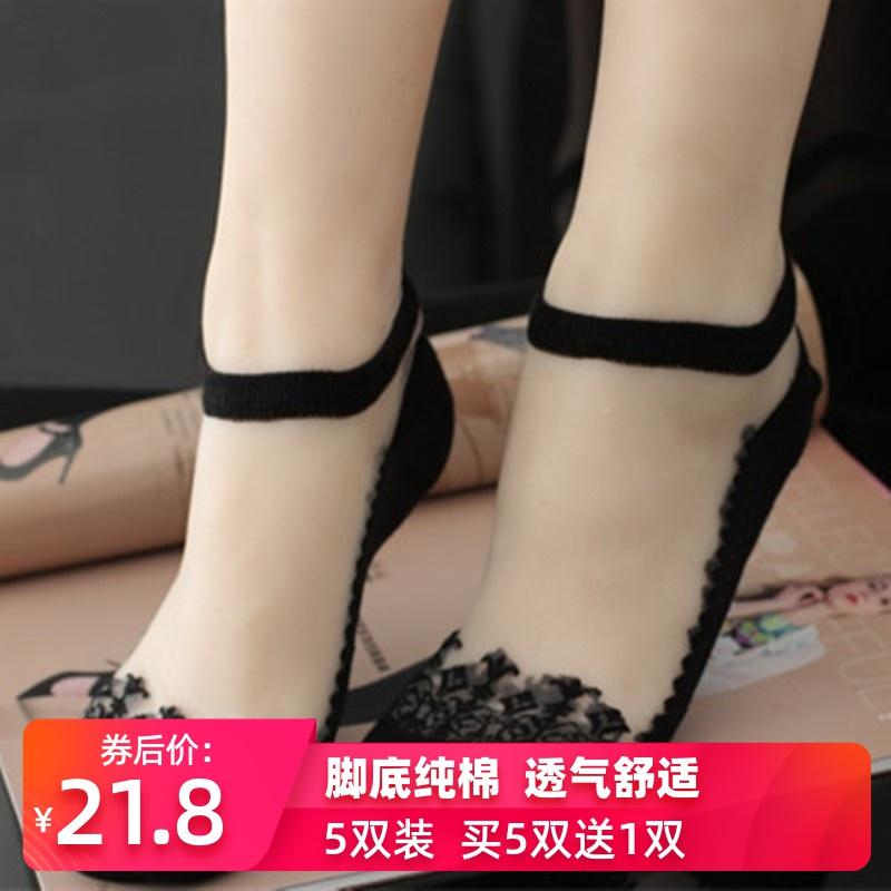 蕾丝花边纯棉女夏季袜水晶袜 隐形透明潮薄款袜子丝袜 玻璃丝短袜