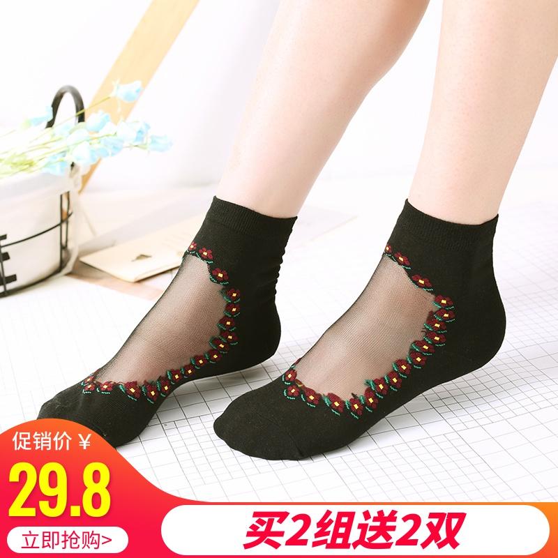 袜子女薄款韩国全棉玻璃袜黑色纯棉透明秋冬短袜中筒水晶棉底丝袜