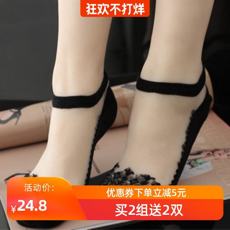 蕾丝花边纯棉女夏季袜水晶袜 隐形透明袜薄款袜子丝袜 玻璃丝短袜